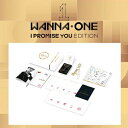 【K-POP】【Wanna One】【ワナワン】ワナワン 2nd ミニアルバム公式MDパッケージ/WANNA ONE 2nd Mini Album OFFICIAL MD PACKAGE/ WANNA ONE 公式グッズ/ K-POPグッズ/公式MD【楽天海外直送】