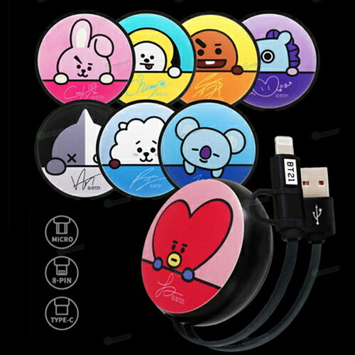 韓国(K-POP)・アジア, 韓国(K-POP) K-POPBTSBT21 (5PIN C type 8pin) RETRACTABLE CABLECBTS