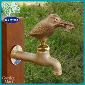 【送料無料】[OnlyOne/オンリーワン・JWWA認定]ガーデニング用水栓お庭の水道に。屋外・外用水栓園芸・水やり用デザイン蛇口(カラン)/単水栓/横水栓/アニマルフォーセット/Animal Faucet カワセミ 真鍮色【F-105】[F-501/F-506適合品]