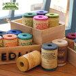 ガーデニングの必需品!薔薇の誘引、ラッピング、編み物にも。ナッツシーン「NUTSCENE」麻ひも(麻紐) ジュートスプール 110M