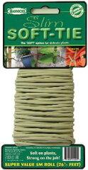 柔らかいゴムが、デリケートな植物にも優しい♪バラやつる野菜の誘引に!ソフトタイ スリム グ...