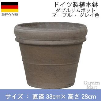 陶鍋雙輪輞直徑 33 釐米大小大理石灰顏色時尚花盆 / 德國製造