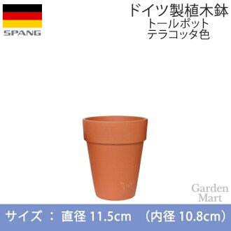高鍋直徑 11.5 釐米大小兵馬俑彩色時尚陶土花盆 / 德國製造