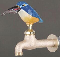 楽しい動物の蛇口美しい発色の野鳥です特注蛇口真鍮焼付塗装ハンドルカワセミ