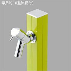 [オンリーワン/Onlyoneclub]専用蛇口付き水栓柱アクアルージュW/AQUAROUGW補助蛇口付き立水栓【メーカー直送品/】