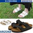 【幅狭】【幅広】 Birkenstock arizona ビルケン アリゾナ  ビルケンシュトック arizona 【WHITE】【BLACK】 レディース メンズ