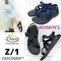 定番CHACO(チャコ)Men'sZ/1(CHACO(チャコ)独自に開発したCHACOGRIPソール)chacoサンダル【BLACK/INDIGO】Z1メンズ