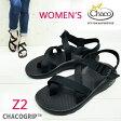 【WOMEN'S】よりフィット感を感じれるベルト仕様 国内正規品 CHACO ( チャコ ) Women's Z2 CHACO(チャコ)独自に開発したCHACOGRIPソール ) chaco サンダル【 BLACK 】 Z2 レディース chaco z2