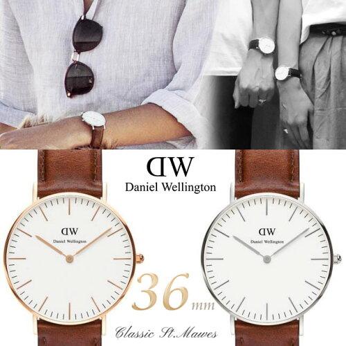 国内正規品 ダニエルウェリントン Daniel Wellington 0507dw 0607dw 腕時計 2年保証 36mm メンズ ...