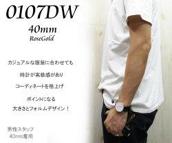 今なら【ポイント15倍】ペアウォッチベルト替えが楽しめる!ダニエルウェリントン36DanielWellington腕時計シェフィールドローズ36mmレディースメンズシルバー