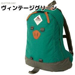 クレッターデイ☆通勤通学にもオフにも♪持つ人のスタイルに馴染む人気グレゴリーリュックGREGORY:グレゴリーSunbird(サンバードシリーズ):KletterDay