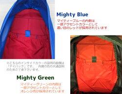 マイティグリーンとマイティブルーの内側の色の説明