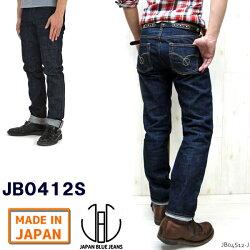 モンスターセルヴィッチテーパード【Washed】JB04S12-J