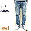JB2300・グローブ