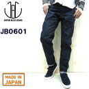 JB0601ハイテーパード