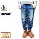 JB2301・メルローズ