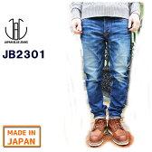 【正規販売代理店】 【送料無料】 ジャパンブルージーンズ JB2301 テーパード プレップ カット JAPAN BLUE JEANS メルローズ [12oz CALIF DENIM MELROSE] JAPANBLUE ジャパンブルー 加工 デニム ジーンズ