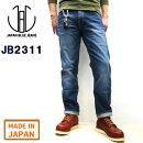 JB2311・ストレートシルエットOR