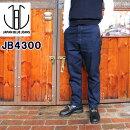 jb4300・DID・リバティペグトップ