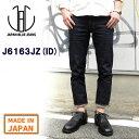 Jb6104-1