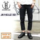 JB6104ID