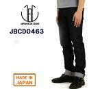 JB0463・コートジボワール
