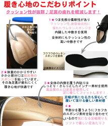 【日本製】高品質レースアップシューズ嬉しいヒール3,5cmストレスフリーな素材&サラふわのインソールで履き心地抜群!GrandeRoue(グランルー)マニッシュシューズ【BLACKエナメル】72000jeffreycanpbellが好きな方におススメ♪