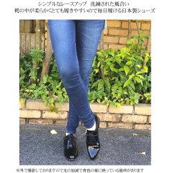 【日本製】低反発クッション入り♪毎日履けるフワっとインソールで履き心地抜群!レースアップシューズ嬉しいヒール3,5cmGrandeRoue(グランルー)マニッシュシューズ【BLACKエナメル】72000jeffreycanpbellが好きな方にも♪