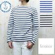 【2016SS】leminorルミノアボーダーボートネック長袖バスクシャツボーダーカットソーLeMinorルミノア41655ボーダーカットソー【全3色】