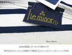 【2016SS】leminorルミノアドロップショルダーボーダーカットソーLeMinorルミノア41957ボーダーカットソー
