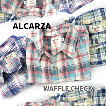 【ALCARZA】 alcarza ワッフルチェックシャツ 【全3色】 WAFFLE チェックシャツ メンズ 長袖シャツ メンズ 羽衣シャツメーカー ハゴロモ ALCARZA ( アルカルザ ) 【603-01】