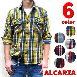 アルカルザ66-900・チェック