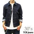 TCB・30sジャケット