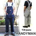 TCB・HANDYMANオーバーオール