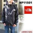 NP11501・マウンテンレインテックスジャケット