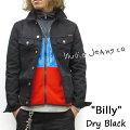 ビリー・DRYブラック