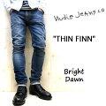thinfinnブライトドーン