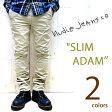 2017SS NUDIE JEANS ( ヌーディージーンズ )SLIM ADAM [ 全2色 ] ( 203:ベージュ , 749:サンド) / スリムアダム 45161-2002 SKU#120104 45161-2014 SKU#120109 nudie jeans SLIMADAM ヌーディージーンズ メンズ