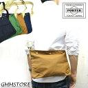 【即納】 送料無料キャンペーン 吉田カバン PORTER COPPI SHOULDER BAG (W330/H230・マチなし) 【 ポーター コッピ 】 ショルダー …