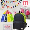 ママリュック親子おそろいok大人も子供も持てるサイズPORTERportercircusポーターサーカスDAYPACK:デイパックLサイズ2色619-09981マザーズバッグポーターママリュック、