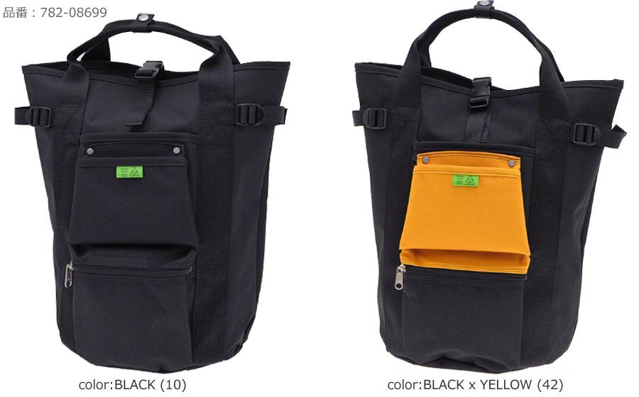「UNION(ユニオン)」の生地は複数のカラーバリエーションがありますが、先述の緑タグは、「ブラック」「ブラック/イエロー」の、2種のUNIONリュックに付いています。1番人気が高いのは、「ブラック」のみのカラーです。  ご覧のとおり、トートバッグとして使える持ち手が付いている、便利な2way仕様ですよ。
