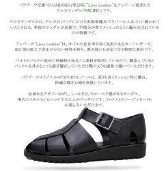 【最適なケア用品1点プレゼント☆】(123312)【メンズ】parabootpacificパラブーツパシフィックPARABOOT(パラブーツ)NOIR(LISNOIR)ブラックパラブーツメッシュサンダル