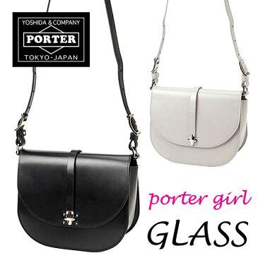 【 GLASS シリーズ 】女子専用の ポーター レディースシリーズ♪高級感溢れる ポーターガール ショルダーバッグ porter girl glass036-03280 ポーターガール グラス
