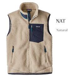 NAT(ナチュラルベース)