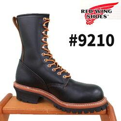 9210・ブラッククロンダイク・ロガー・