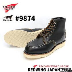 rw-9874-6moc