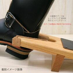 #9268などプルオンブーツを脱ぐための便利なツールREDWING(レッドウィング)BOOTJACKブーツジャック木製MadeinUSA【日本正規販売代理店】
