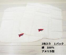 ブーツケアクロス【日本正規販売代理店】redwingレッドウイングコットン100%アメリカ製2枚入りお手入れクロス97195