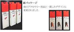 【2014年デザイン一新☆】【日本正規販売代理店】REDWING(レッドウィング)純正レッドベッドフットベッド4重構造(厚手)(size:6,8,10,12)[中敷レッドベッドインソール]96319