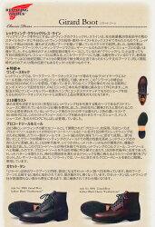 """#9091【選べるケア用品1点付】2015FW【日本正規販売代理店】REDWINGレッドウィングGIRARDBOOT/ジラードブーツ#9091BLACKCHERRY""""FEATHERSTONE""""(ブラックチェリーフェザーストーン)ワイズ:DREDWINGモックトゥ"""
